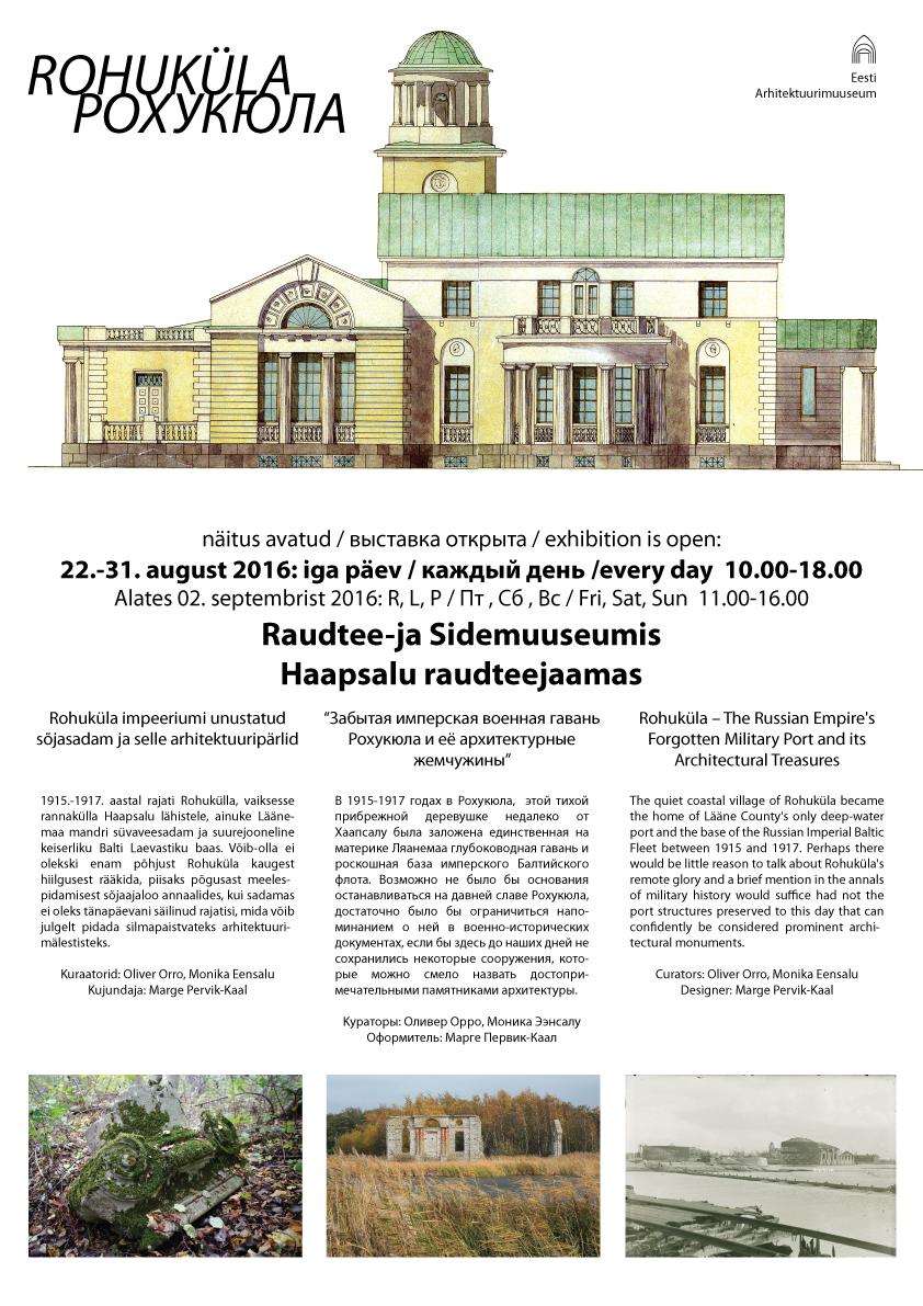 Näitus Rohuküla sadama arhitektuurist